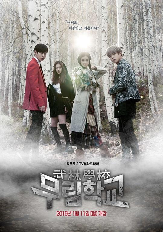 Moorim School Korean Drama Asianwiki Dolphin Bay Asian Drama