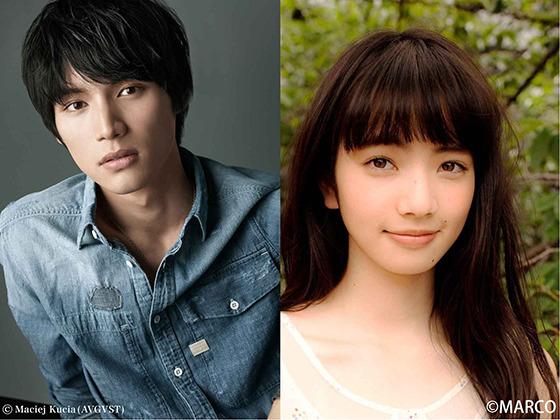 Sota Fukushi Nana Komatsu Cast In Movie Boku Wa Ashita