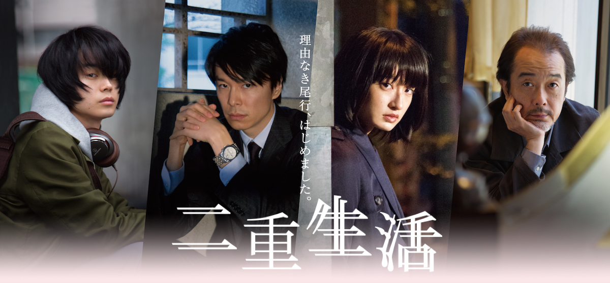 Japanese Movies Asianwiki Blog Page 63 Main Poster Trailer Added