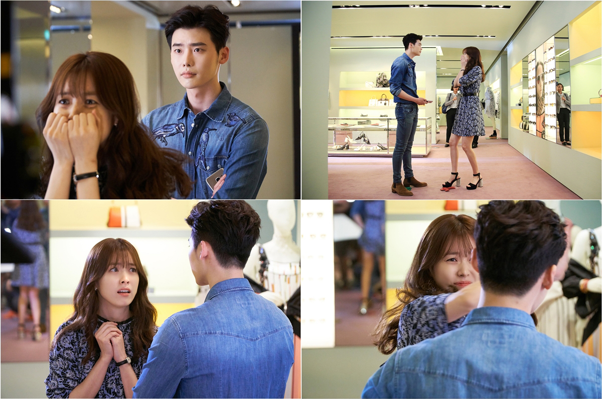 First couple still images of Lee Jong-Suk and Han Hyo-Joo in