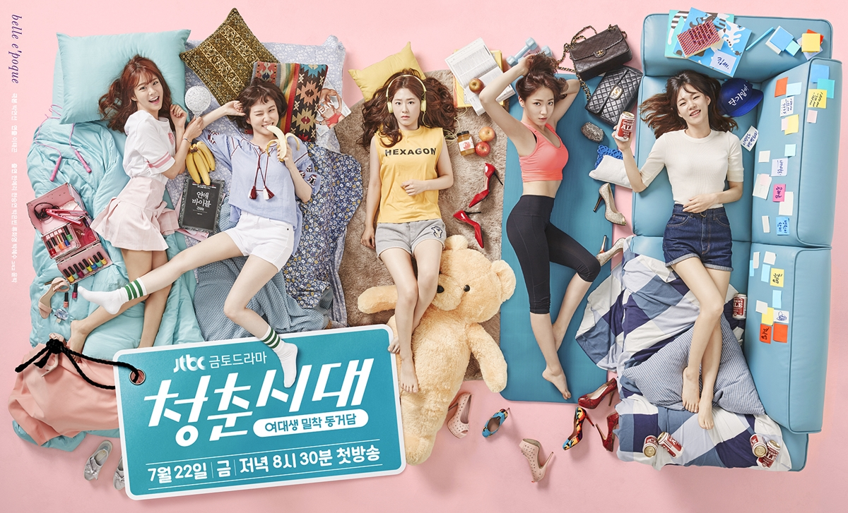 Age-of-Youth-tp22.jpg