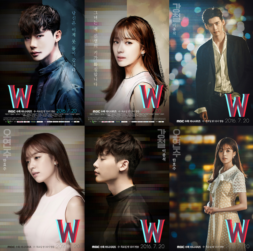 """Character posters for MBC drama series """"W"""" 
