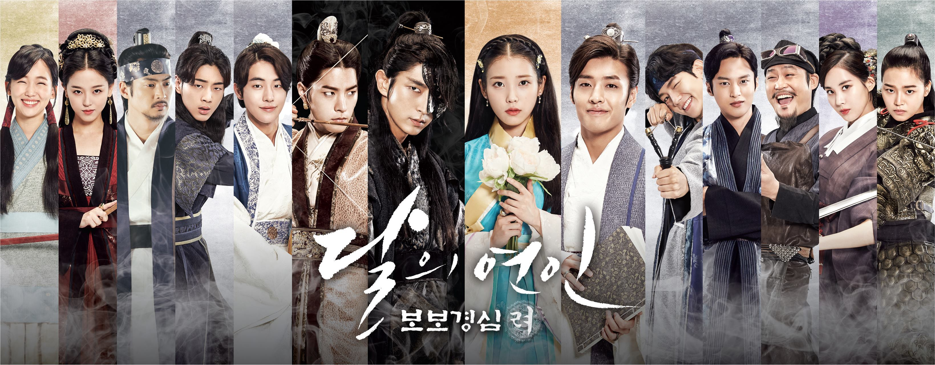 """Ep.1 trailer for SBS drama series """"Moon Lovers: Scarlet Heart Ryeo"""" 