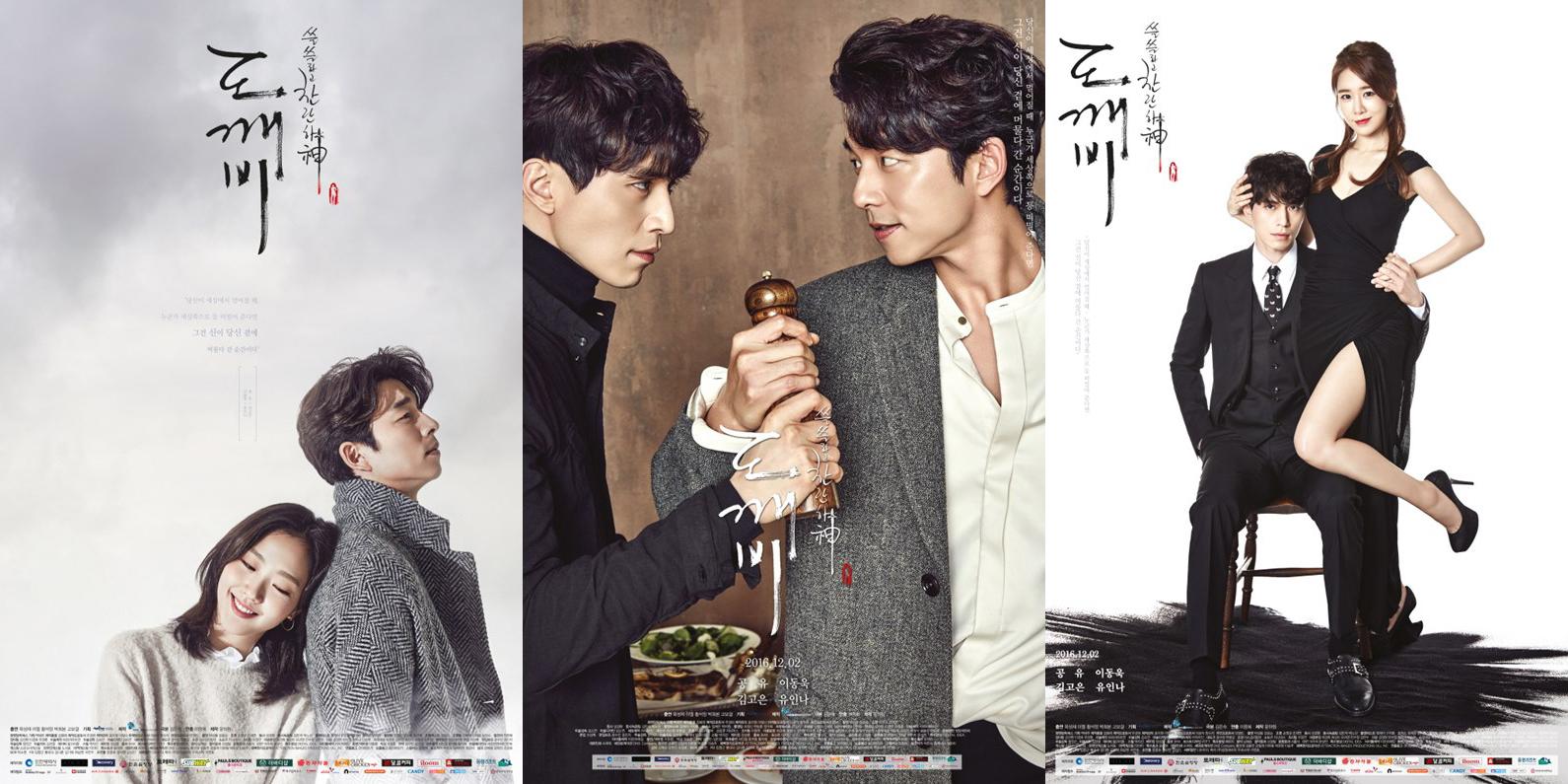 big korean drama hot girls wallpaper