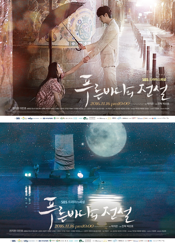 2 new teaser posters f...
