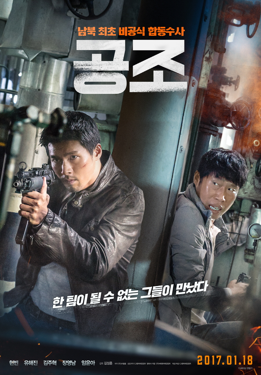 Confidential-Assignment-mp1.jpg