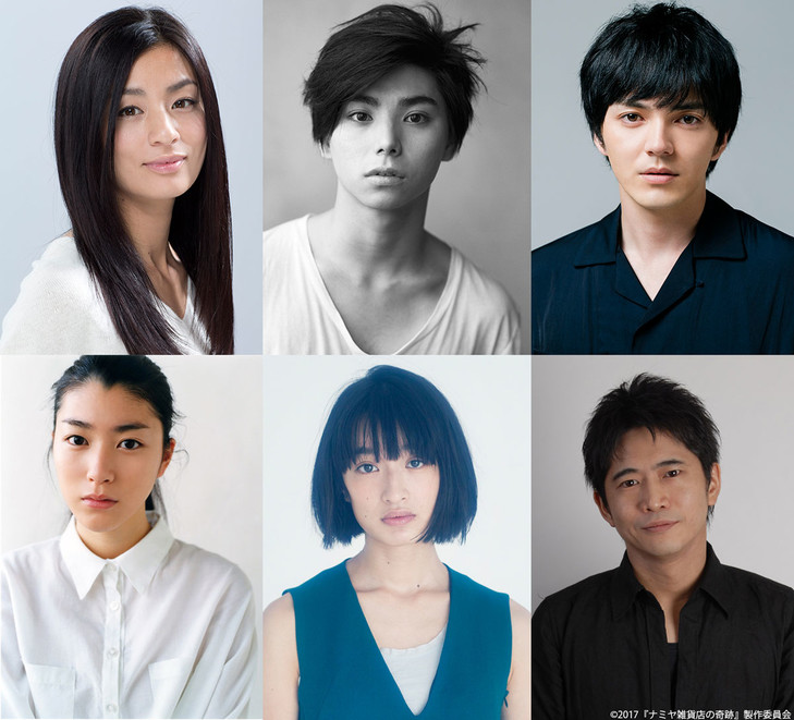 supporting cast for movie �the miracles of the namiya