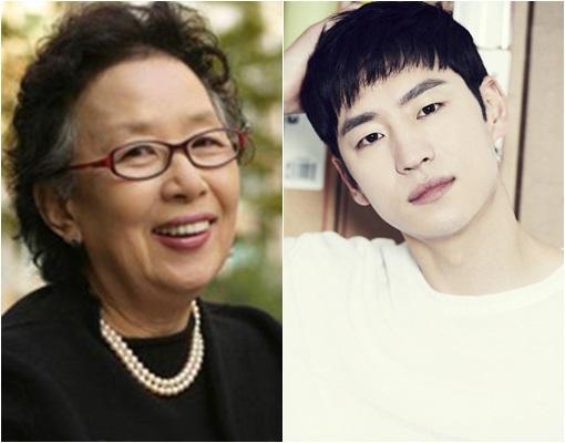 Lee Je Hoon Na Moon Hee Cast In Movie I Can Speak Asianwiki Blog