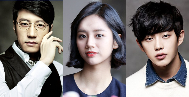 "Hyeri & Kim Min-Suk cast in movie ""Strange Object"" | AsianWiki Blog"