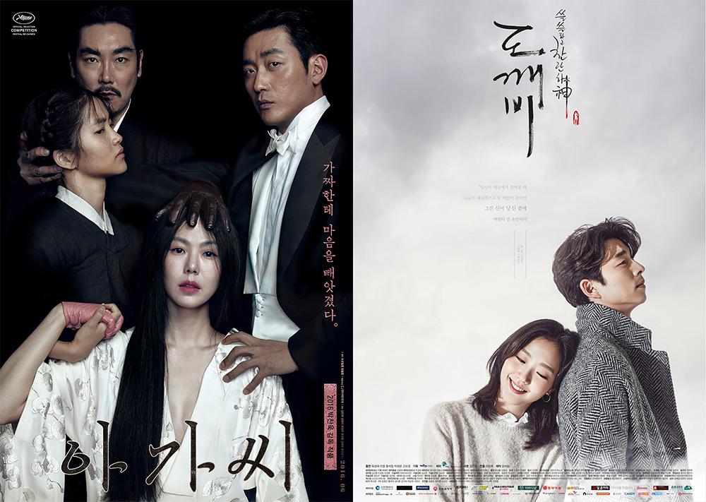 Korean Dramas | AsianWiki Blog | Page 71