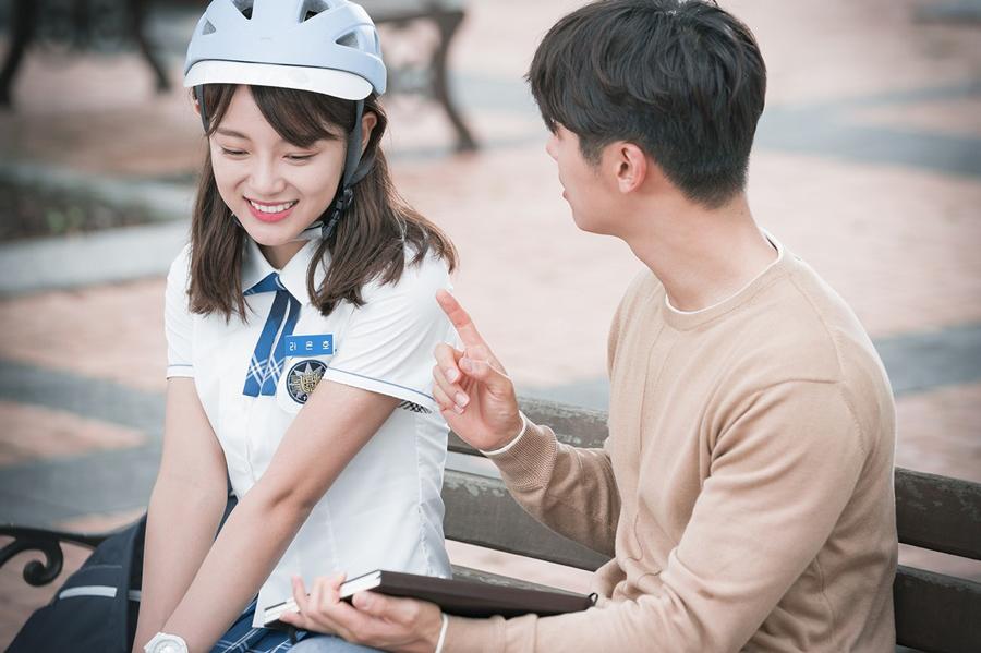 Kang Min-Hyuk to make cameo appearance in KBS2 drama series