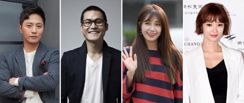 "Jin Goo and Jung Eun-Ji cast in JTBC drama series ""Untouchable"