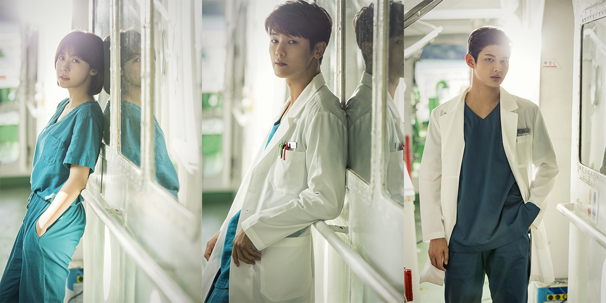 Teaser trailer for mbc drama series hospital ship asianwiki blog first teaser trailer added for upcoming mbc drama series hospital ship starring ha ji won kang min hyuk and lee seo won the teaser trailer also features stopboris Image collections