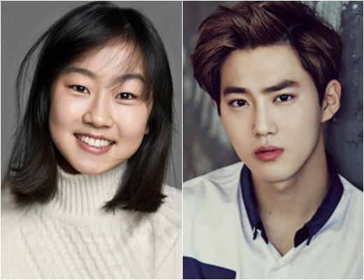 Kim Hwan Hee Suho Middle School Girl A