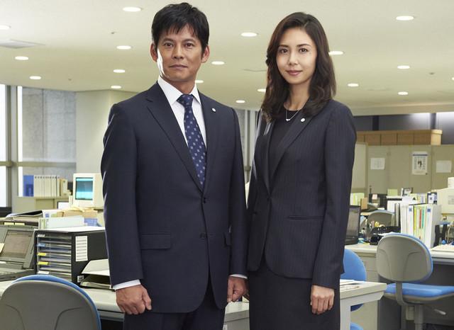 berst japanese drama
