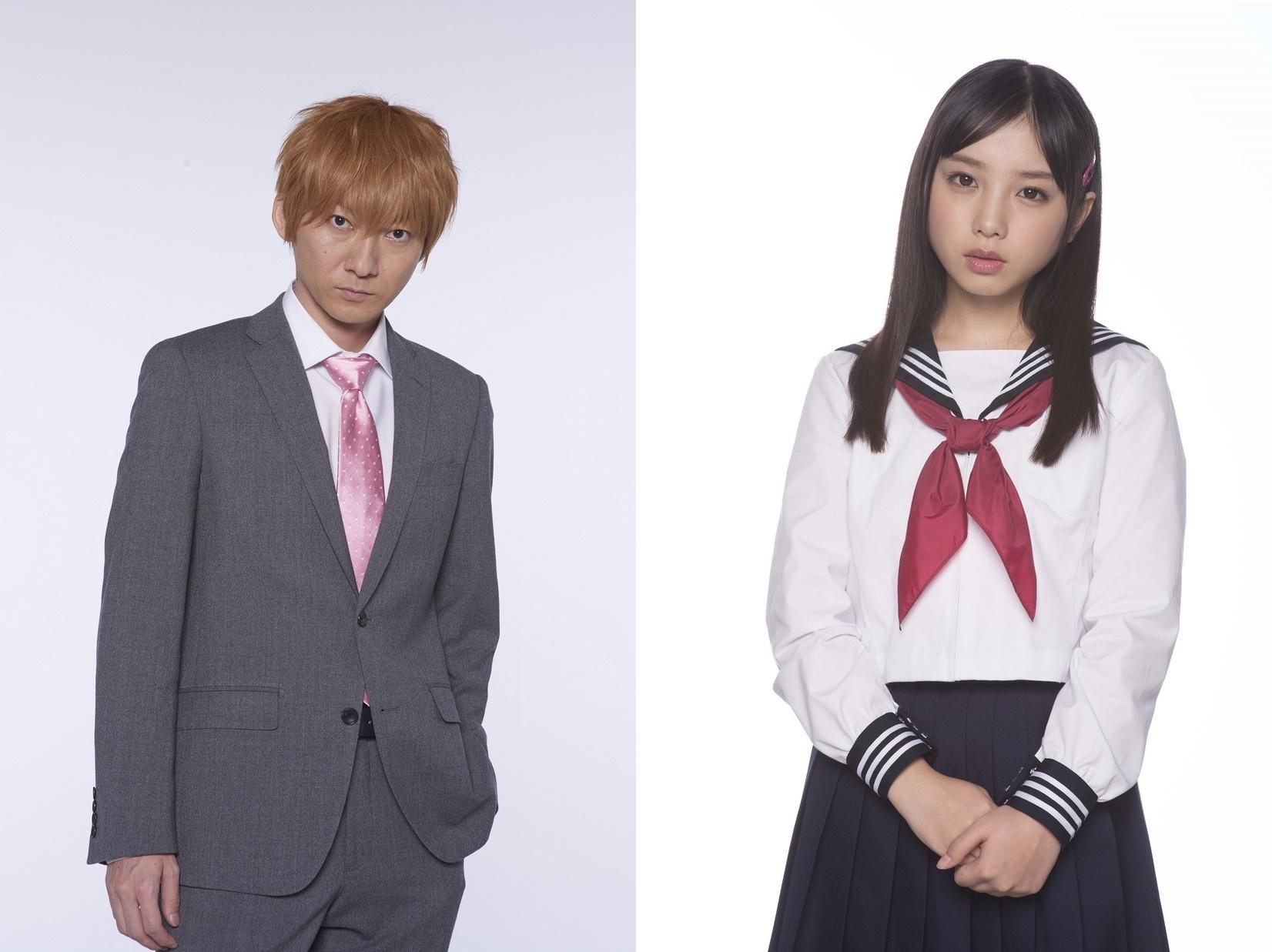 Kazuki Namioka & Yuki Yoda cast in TV Tokyo-Netflix drama