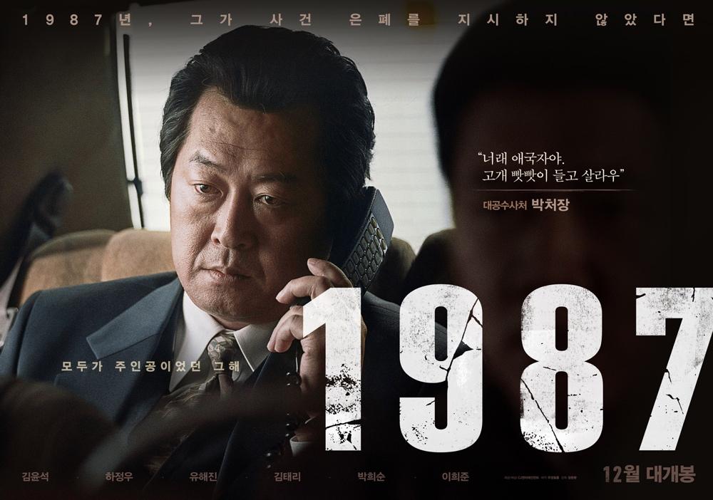 Image Result For Jung Yoo Mi
