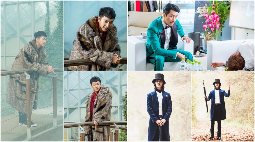 Voice 2 Korean Drama 2018
