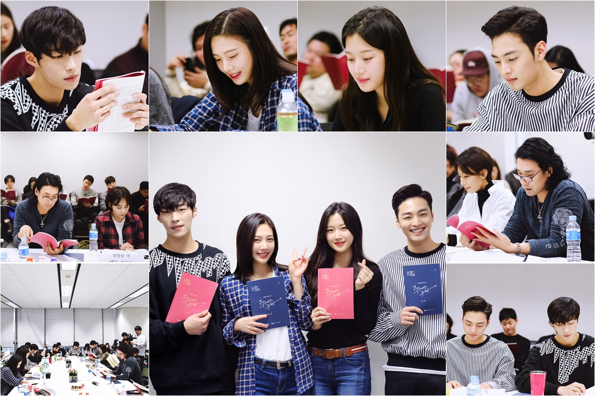 """First script reading for MBC drama series """"Great Seducer"""