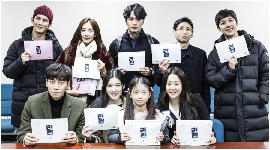 "First script reading for SBS drama series ""Return ..."