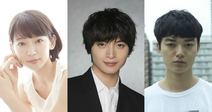 "Yuta Tamamori, Riho Yoshioka and Shota Sometani cast in movie ""Parallel  World Love Story"""