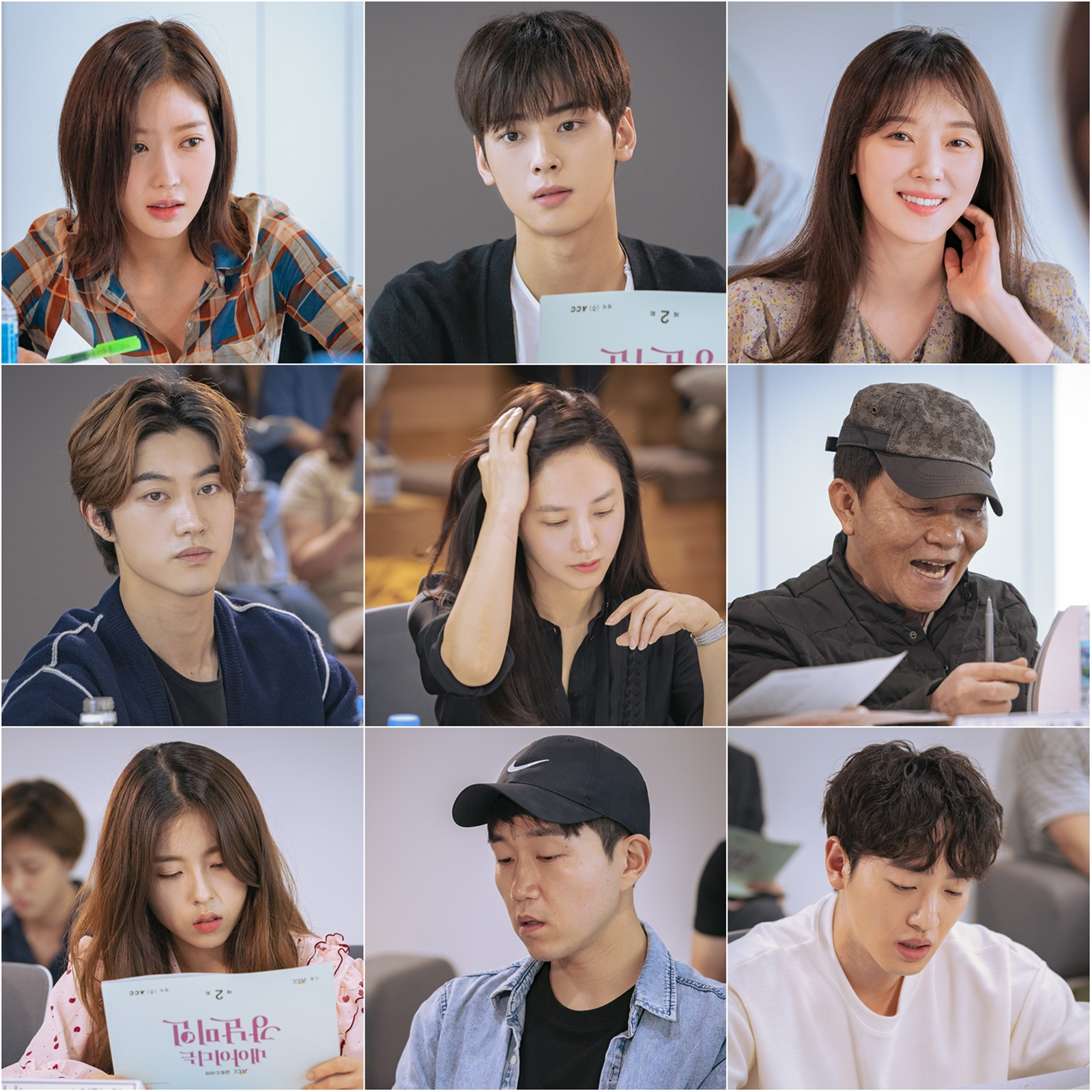 """First script reading for JTBC drama series """"My ID Is ..."""