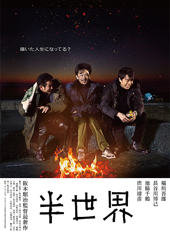 """Trailer for movie """"Another World"""" 