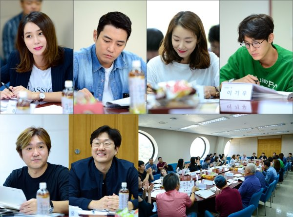First Script Reading For Sbs Drama Series Fates Furies