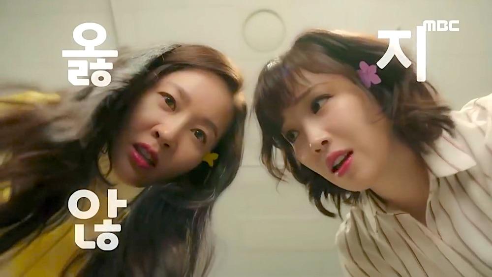 Korean Dramas | AsianWiki Blog | Page 41