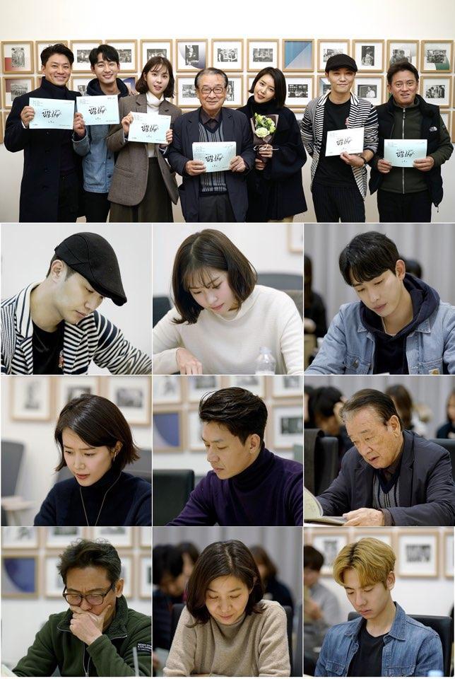 Drama 2019] Legal High, 리갈하이 - k-dramas & movies