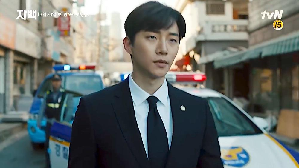 Drama Korea Confession