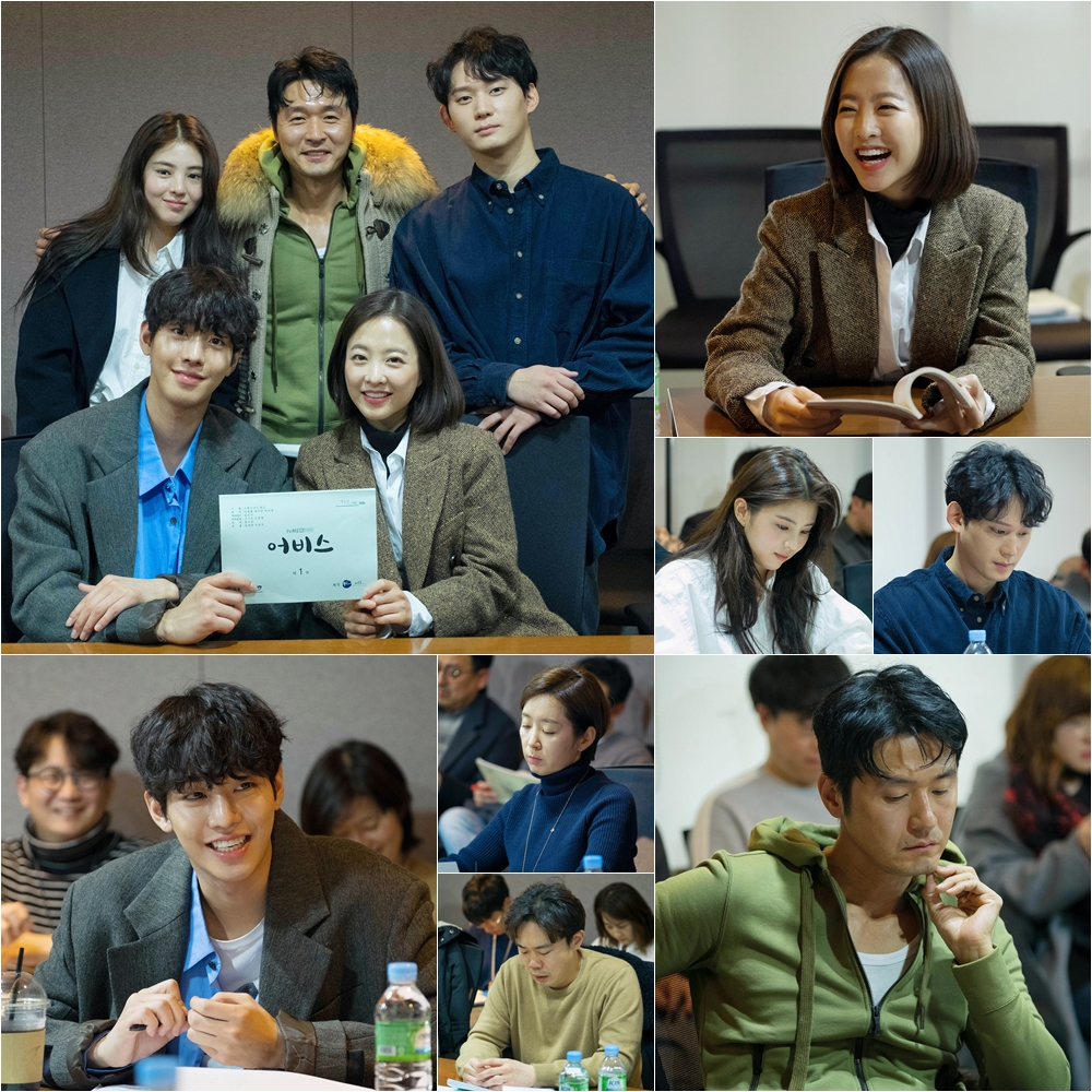 """First script reading for tvN drama series """"Abyss"""" 