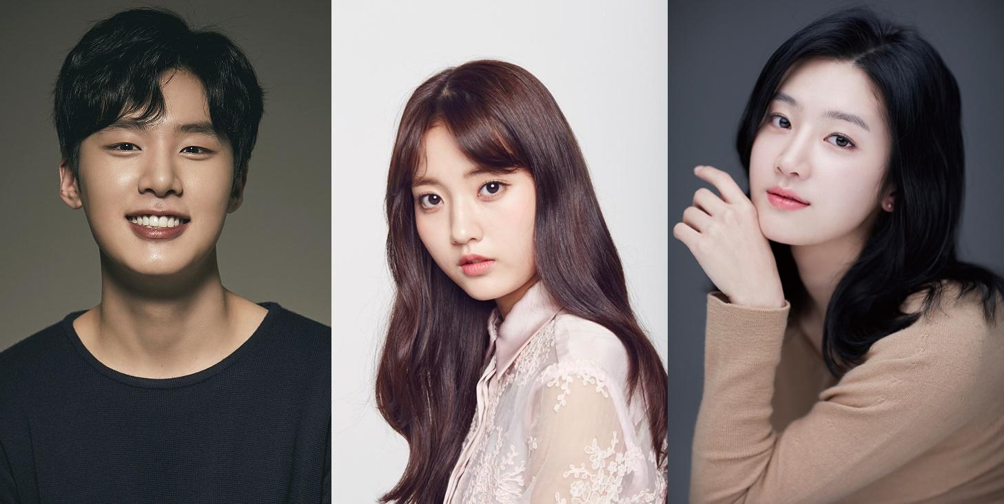 Kim Dong-Hee, Jung Da-Bin & Park Joo-Hyun cast in Netflix drama