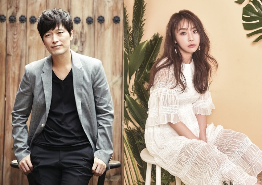 Drama 2019 Investigation Couple 2 Partners For Justice 2 검법