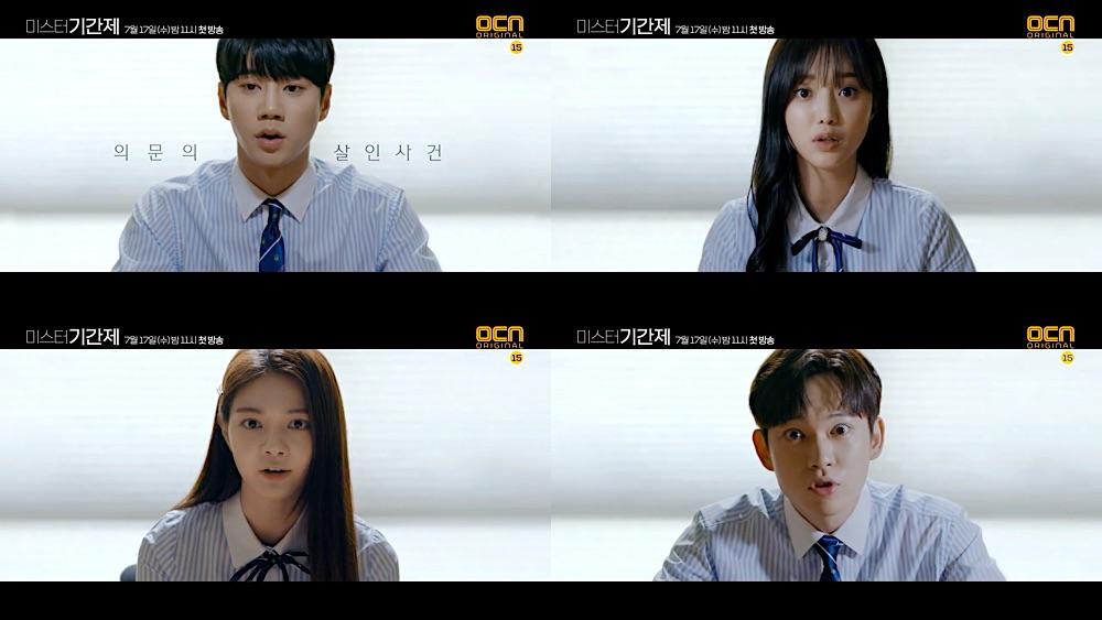 Korean Dramas   AsianWiki Blog   Page 12