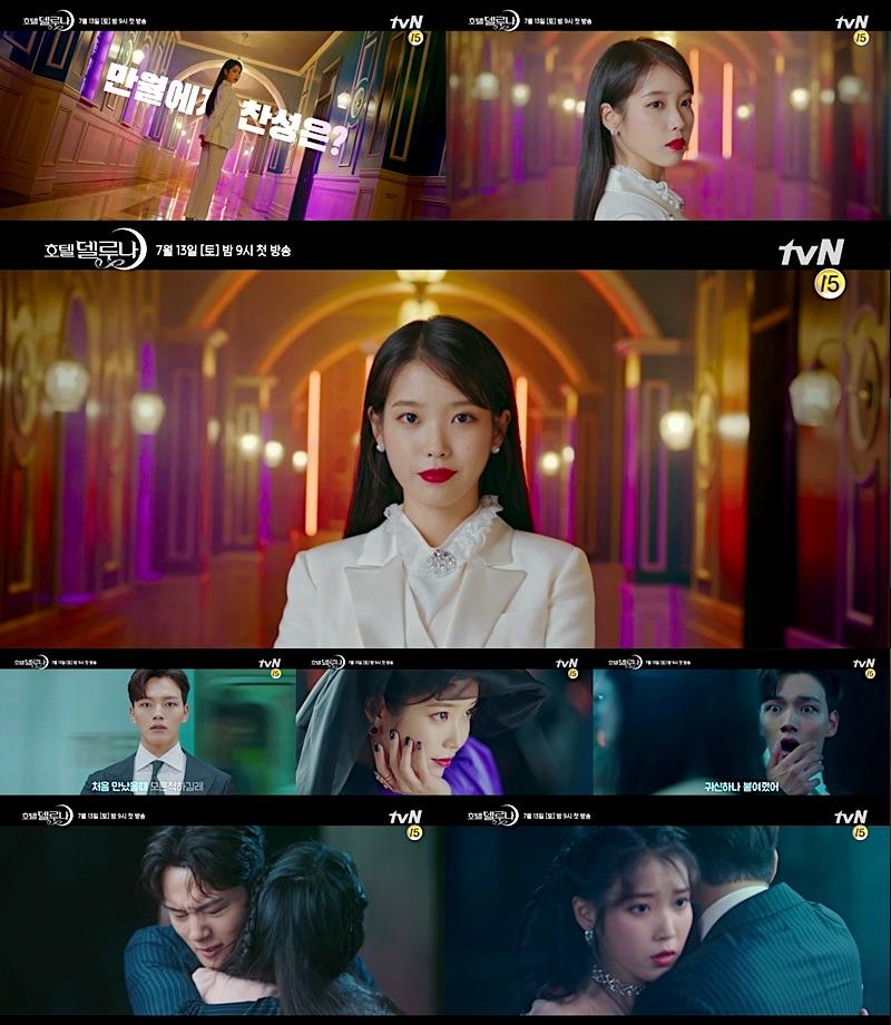 "Teaser trailer #6 for tvN drama series ""Hotel Del Luna"
