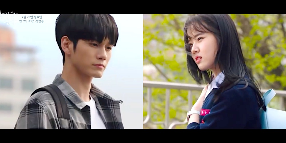"""Teaser trailer #1 for JTBC drama series """"Moment at Eighteen"""
