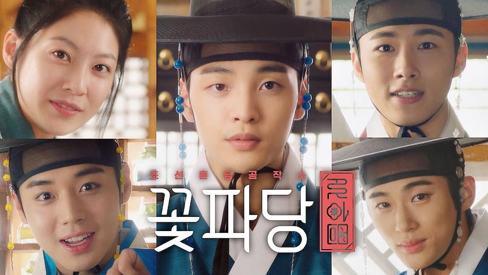 New Korean Drama 2019
