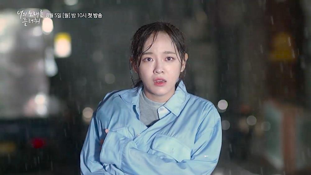 Korean Dramas | AsianWiki Blog