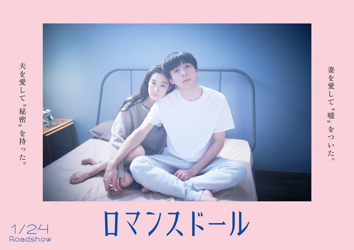Japanese Movies | AsianWiki Blog