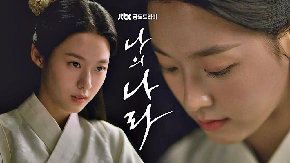 Korean Dramas   AsianWiki Blog