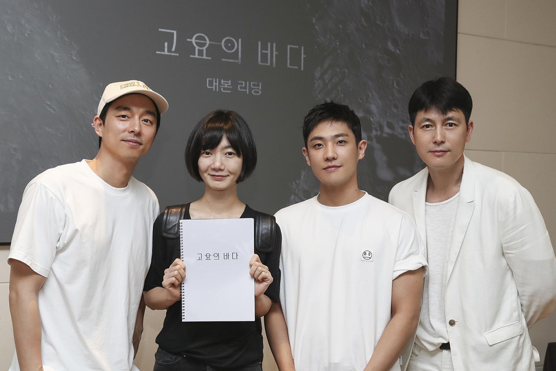 Gong Yoo bintangi drama Korea The Silent Sea