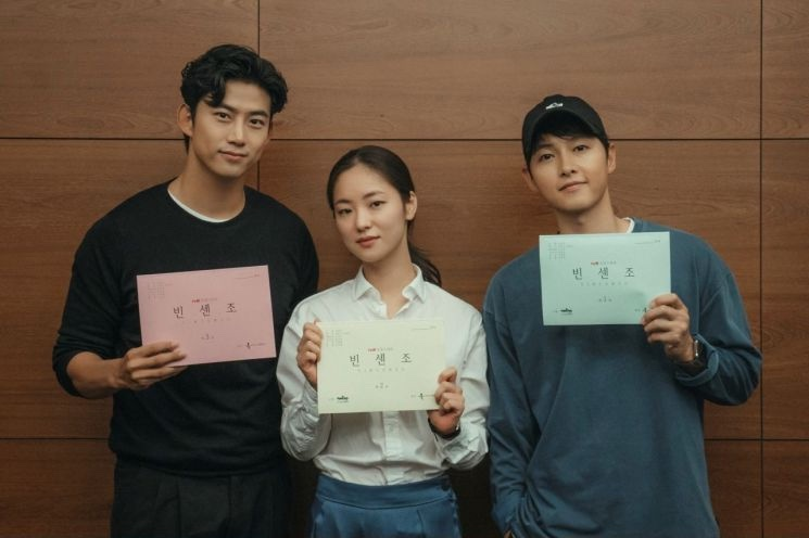 """First script reading for tvN drama """"Vincenzo""""   AsianWiki Blog"""